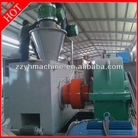 BV CE ISO approved brown coal briquete machine lignite coal briquette machine coal briquette machine 008615515540620
