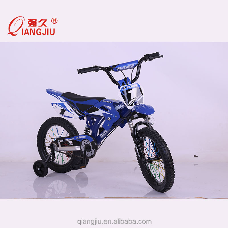 2018 yamaha new model 12 inch <strong>16</strong> inch mountain bike for kids with full suspension