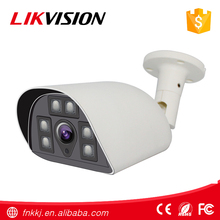 2017 New outdoor waterproof ip66 security camera housing