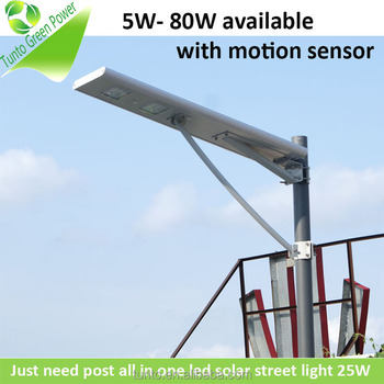 Factory price Solar power street led light all in one integrated charge controller motion sensor lithium battery outdoor IP65