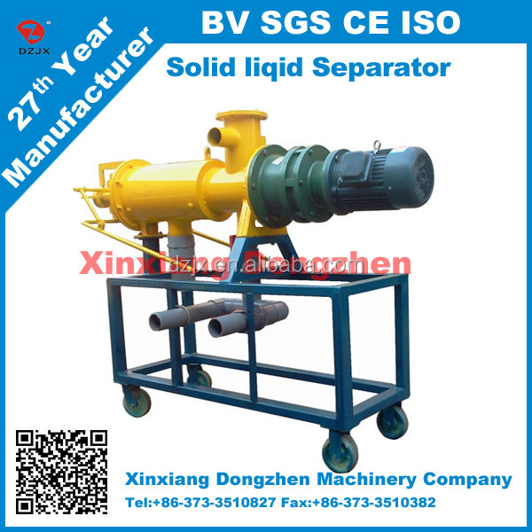 Cow Dung/Poultry Dung/Animal Dung Separator