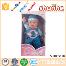 Kid toy IC baby alive doll for sale