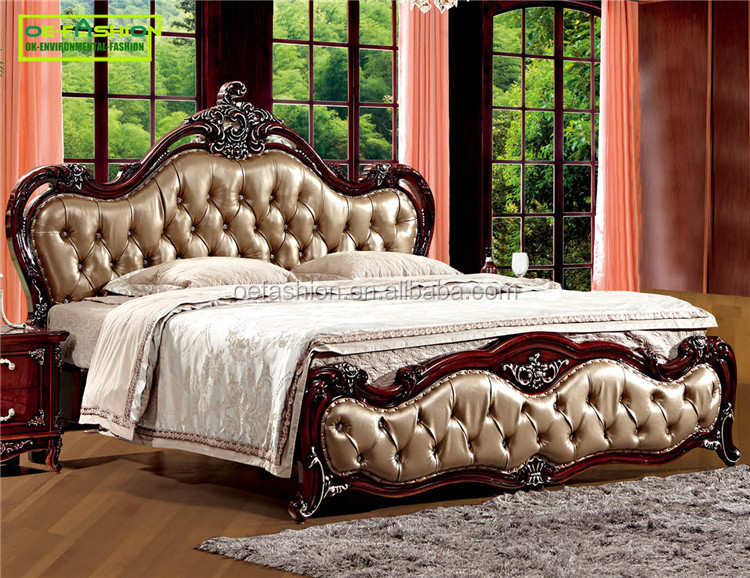 OE FASHION French Upholstered Latest Modern U003cstrongu003eDesignu003c/strongu003e Wooden