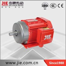 Factory Supplier electric motor 100 kw of CE and ISO9001 standard