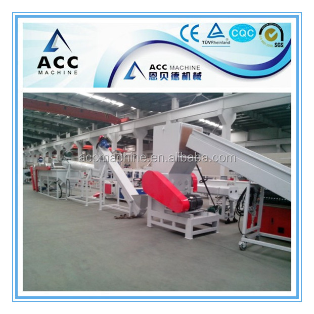 PP PE film cleaning washing and recycling machine