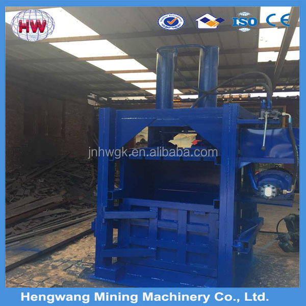 hydraulic vertical small baler machine for waste paper /plastic/film