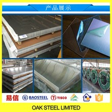 China Supplier 410S Stainless Steel Sheet Aisi Stainless Steel Shee Territic Stainless Steel Plate/Sheet