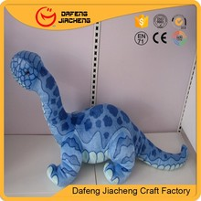 Baby Cute All Kinds Of Dinosaur Plush Toys