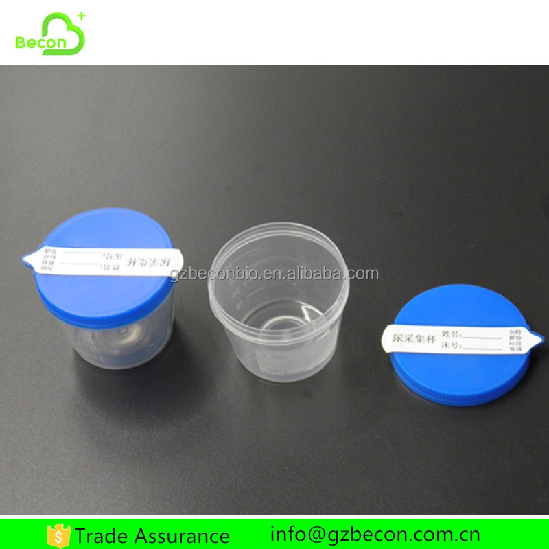 Wholesale Plastic Disposable Urine Containers and Specimen Cup