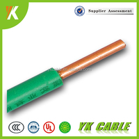 PVC insulated 14 gauge 20 gauge 16 awg solid copper wire