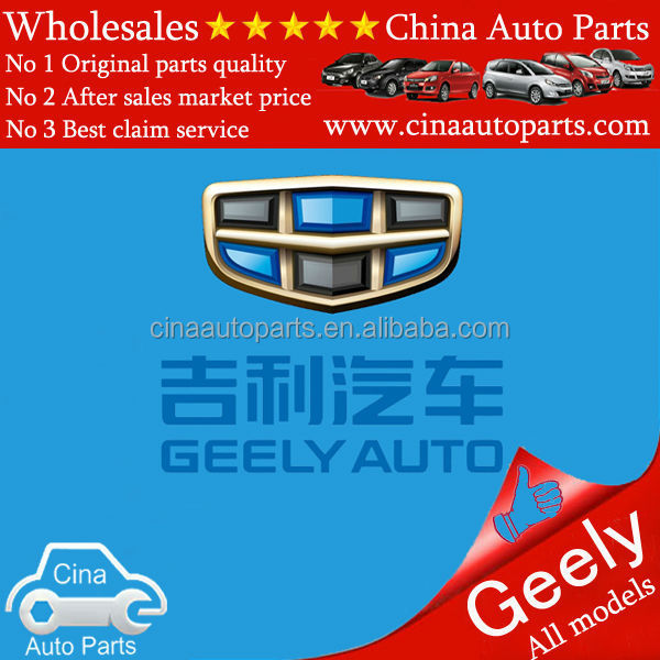 Car accessories for geely emgrand ec7,Right front cross member bracket assembly car accessories for geely