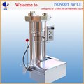 Sesame Oil Making Machine Price