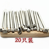 600pcs DIY Leathercraft Carving Leather Tools