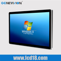 "17"" advertising device player for wall building"