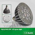 Grow Par Light 12w For Hydroponics System LED Lamp Waterproof With 120 Degree Beam Angle For Aquaponic Device 2 Years Warranty