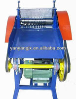 2013 best selling Scrap cable stripping machine