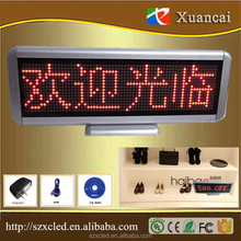 "11.6""x4.3""x0.8"" inch Programable digital signage Seat brand desktop screen Brand name cards conference meeting LED stand display"