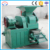 Factory supply coal and charcoal powder extruder machine