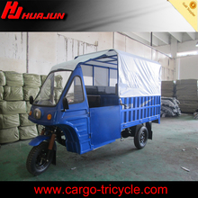 3 wheel passenger motorcycle/tricycle passengers with cabin