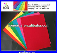 Soft Color polyester geotextile felt