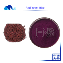 2017 food grade Red Yeast Rice Extract with pure natural