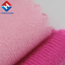 printing fire-retardant 100% polyester saddle blanket fabric in roll
