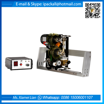 NY-802 Electric Code Machine for Vertical Packing Machine
