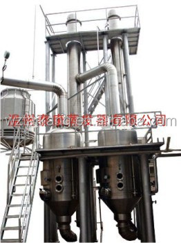 dual effect continuous crystallization evaporator for zinc sulfate, chemicals