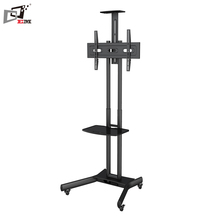 Metal Adjustable TV Trolley Designs With Plastic DVD Holder
