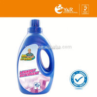 Patent bestseller wisk liquid laundry detergent form China