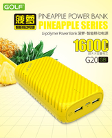 2016 trending products multi charger portable battery charger powerbank 16000mah
