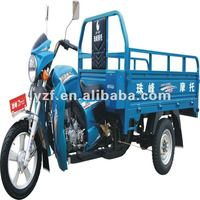 High Quality Popular Hot Sale Three Wheel Motor Tricycle 2012 JS150ZH-3 YINSHA Motorized Tricycle