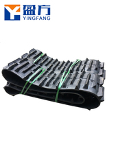Rubber Track System For Snow Vehicle