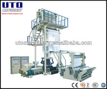Two colors Two Layers Co-extrusion HDPE and LD PE film blowing machine