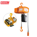 HHXG3 High speed three phase 1/4 ton electric chain hoist