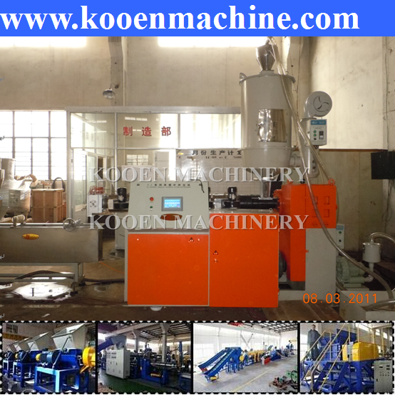 production line making PP PET strap band plastic packing strip making machine