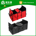 2017 New Oxford folding auto store content box The car trunk storage box