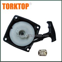 hand tools bush cutter spare parts normal starter and drive plate made in China