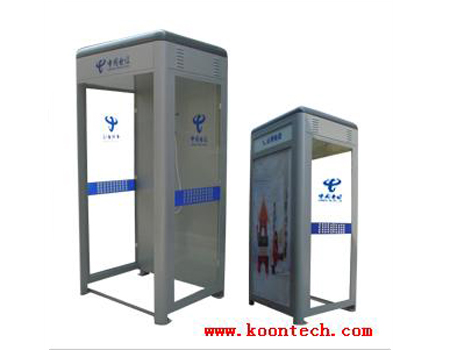 outdoor kiosk public telephone booth China Telecom phone booth RF-23