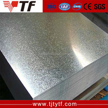 Best price Alibaba website galvalume in shanghai steel sheet