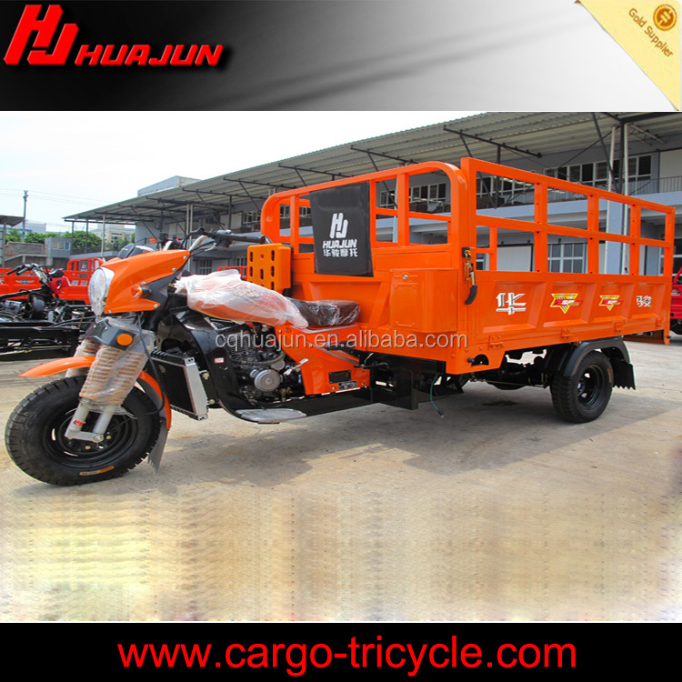 HUJU 250cc chopper motorcycle/chinese chopper motorcycle/cheap chopper motorcycle