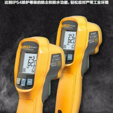 Single Rotating Lasers FLUKE 62MAX Infrared Thermometer
