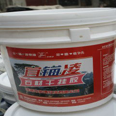 Epoxy Structural Adhesive,High-strength Structural Adhesive.