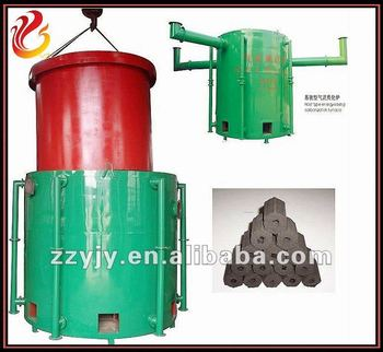 2012 new air-lifting Carbonization furnace ,activated carbon furnaces