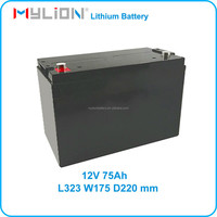 Rechargeable lithium battery pack 12V 7Ah for electric sprayer with Life 26650 from China Factory