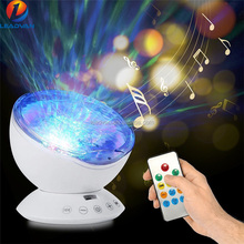 <strong>China</strong> Factory Supply Decorative Night <strong>Light</strong>,Kids Night <strong>Light</strong> Remote Control Ocean Wave Projector For Gifts Idea