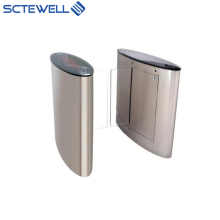 Security RFID Control System Sliding Barrier Gate