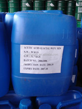 High purity gaa produced from sugarcane molasses