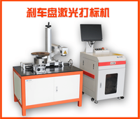 2015 Alibaba portable laser marking machine for brake disc/flange/pipe | fiber laser marking machine