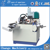 JXG-A TYPE ICE CREAM CONE TYPE PAPER CANISTER MACHINE